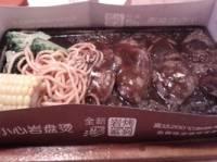 必胜客(桂林路店)