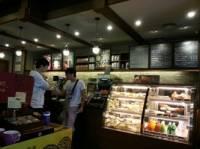 星巴克咖啡(太平街店)