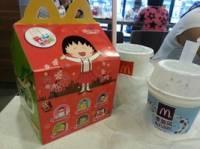 麦当劳(火车站候车大厅店)