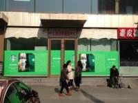 星巴克(7.8购物广场店)