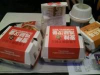 麦当劳(友阿奥特莱斯店)