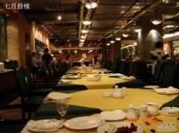 巴西卡特兰餐厅(天心店)