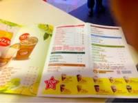 快乐柠檬(步行街时尚名堂店)