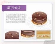 元祖食品(万家丽中路店)