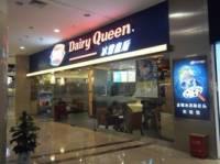 DQ冰雪皇后(百联上海城店)