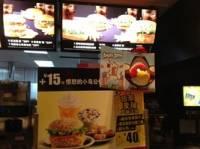 麦当劳(金港国际店)