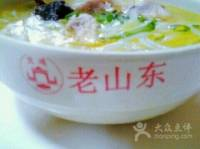 老山东水饺