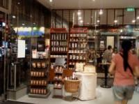 星巴克咖啡(五一广场店)
