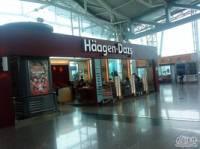 哈根达斯(机场店)