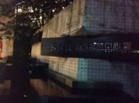 长江汇当代艺术中心