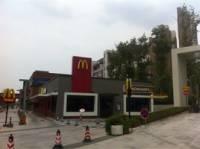麦当劳(金开大道店)
