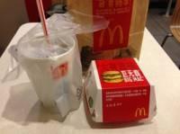 麦当劳(龙头寺火车站店)