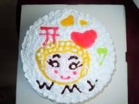 棉花咖啡蛋糕