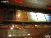 派乐汉堡(茶园新区店)