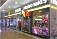 麦当劳(和平广场店)