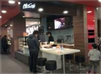 麦咖啡(锦辉店)