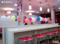 永和豆浆(上海路店)