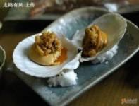 红叶日本料理(总店)