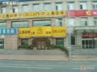 上岛咖啡(五一广场店)