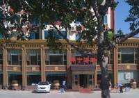 丰宁海鲜(金南路店)