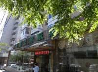 榆树佬石磨豆腐饭庄(北京街店)