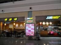 赛百味(机场店)