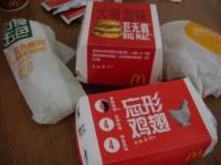 麦当劳(三八广场店)