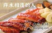 四季樱日本料理(南城店)