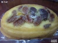 哥顿蛋糕(新桥店)
