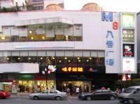 味千拉面(广裕中心M8店)