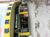 麦当劳(鸿运店)