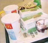 麦当劳(伦教店)