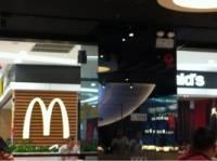麦当劳(兴联北路店)