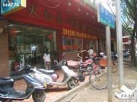 火红红川菜馆(体育店)