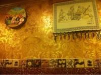 新疆木卡母穆斯林餐厅