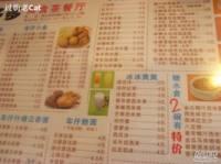 多多美食茶餐厅