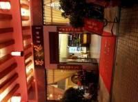 茶之缘茶艺馆