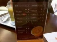 面包新语(鹏瑞利广场店)