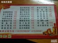 广记港式茶餐厅