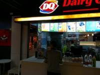 DQ(东百店)