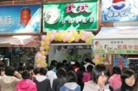 找找台湾手摇茶(四中店)