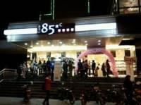 85度C(五一店)