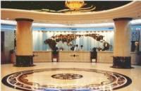 天福大酒店中餐厅