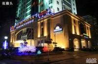 晋都戴斯国际酒店中餐厅