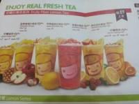 快乐柠檬(仓山万达店)