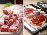 百度烤肉专门店(金源店)