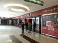 毛家饭店(金阳店)