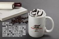 猫屎咖啡(五四北泰禾广场店)