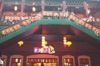 东方饺子王(关东古巷店)