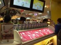 快乐柠檬(原宿A店)